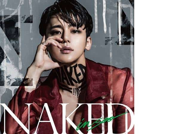 Naked In-Soo
